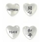 Peace Or Happiness Heart Charms
