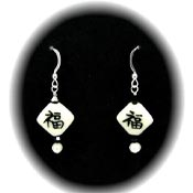 Chinese Blessings Earrings