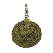 Vintage Viking Reproduction Pendant By Sporrong